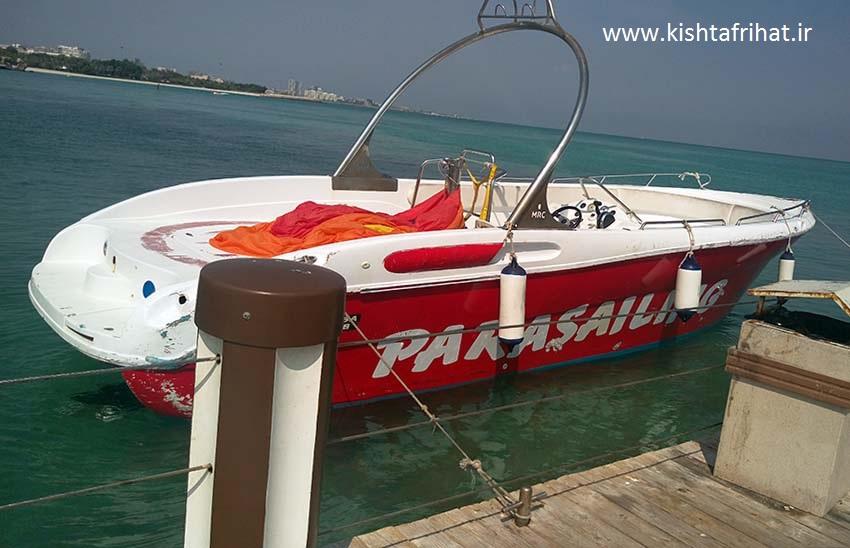 قایق پاراسل کیش