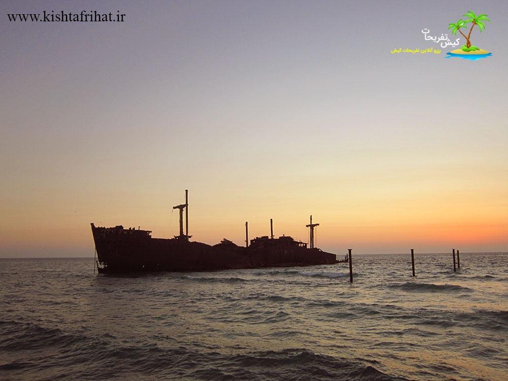 غروب کشتی یونانی کیش