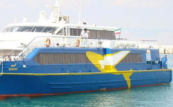 کشتی گوهر کیش